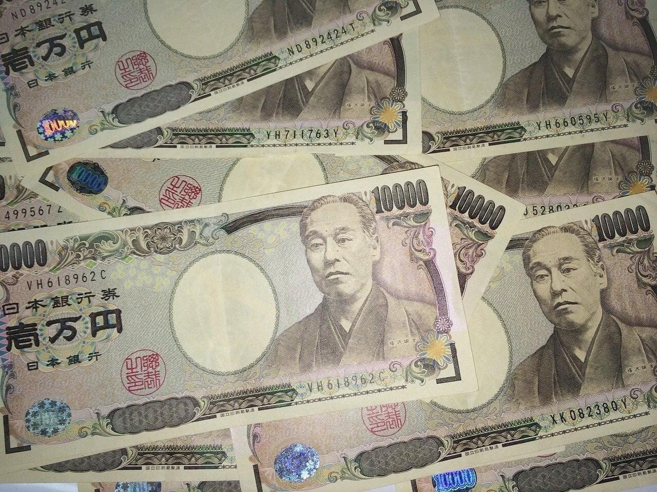 外為取引高に続き、日本とアジアへの資金流入動向を分析した日銀の意図