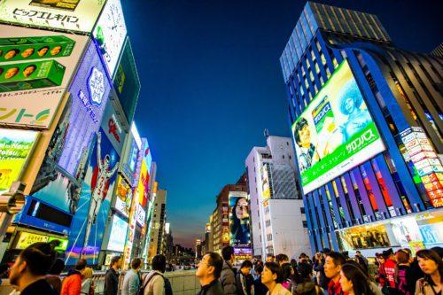 国際金融センター大阪の可能性