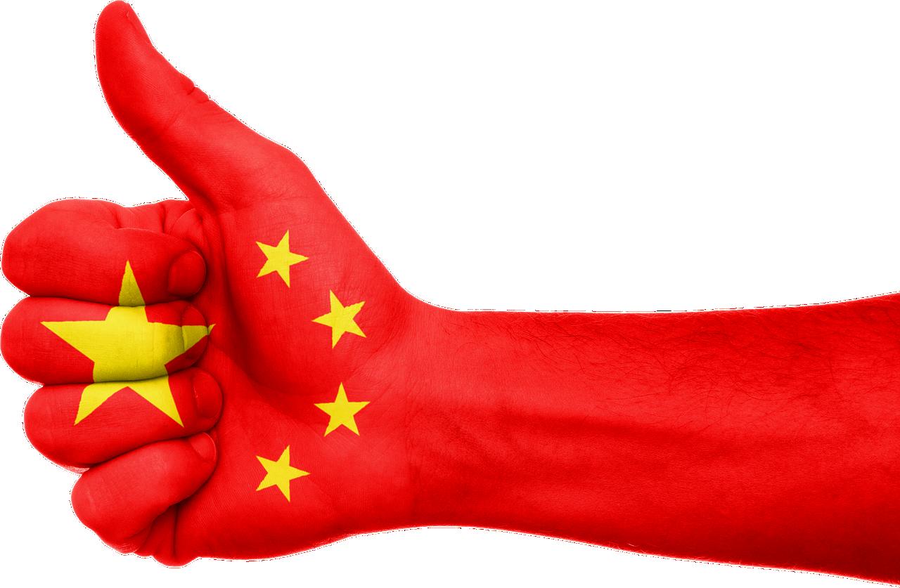 相対的に好調な中国経済の長期展望