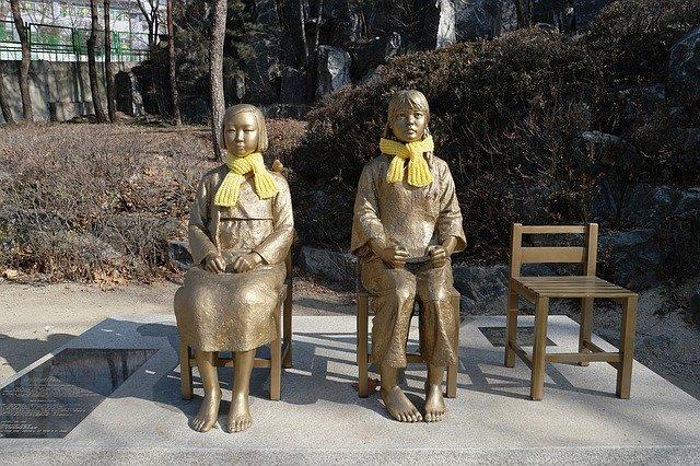 韓国慰安婦判決など最近の日韓諸問題(2)