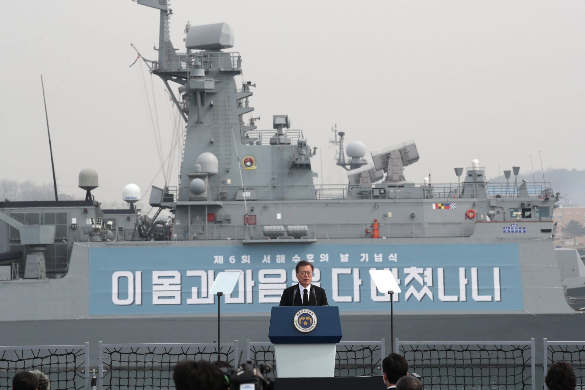 韓国空母はどこに向かうか(1)